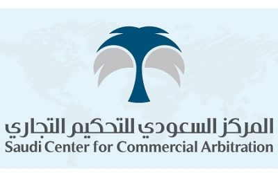 Georges Affaki Appointed to Board of Directors of Saudi Center for Commercial Arbitration